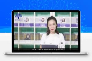 【263期】青 创 繁 星·微创业全能训练营认证班