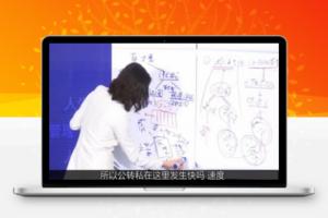 【251期】张萌萌姐视频号实战训练营:不会剪辑,毫无短视频经验也能快速上手视频号
